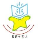 明星幼儿园