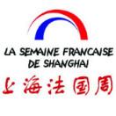 上海法国周
