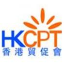 香港貿易促進會