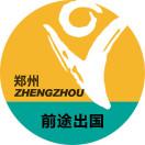 郑州新东方前途出国