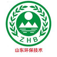 山东省环保技术服务中心