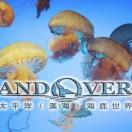 北京太平洋海底世界