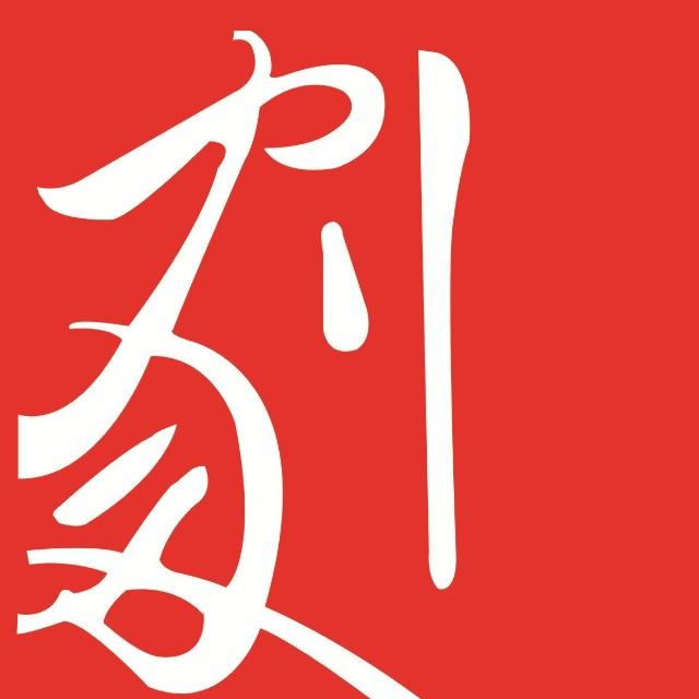 江西省话剧团订阅号