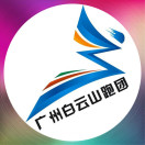 广州白云山跑团