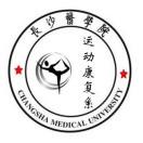 CSMU运动康复系