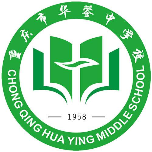 重庆市华蓥中学