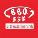 bbq4801777