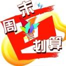 青岛东影传媒