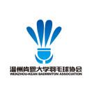 WBA温肯羽毛球社
