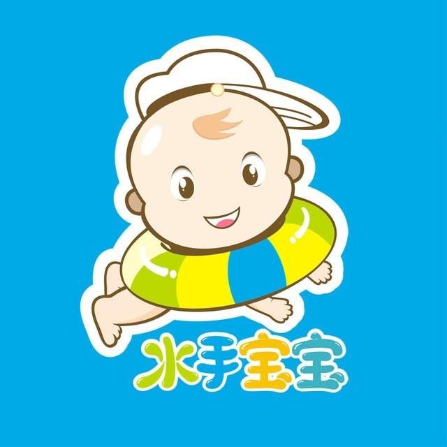 龙岗区水手宝宝游泳馆头像图片