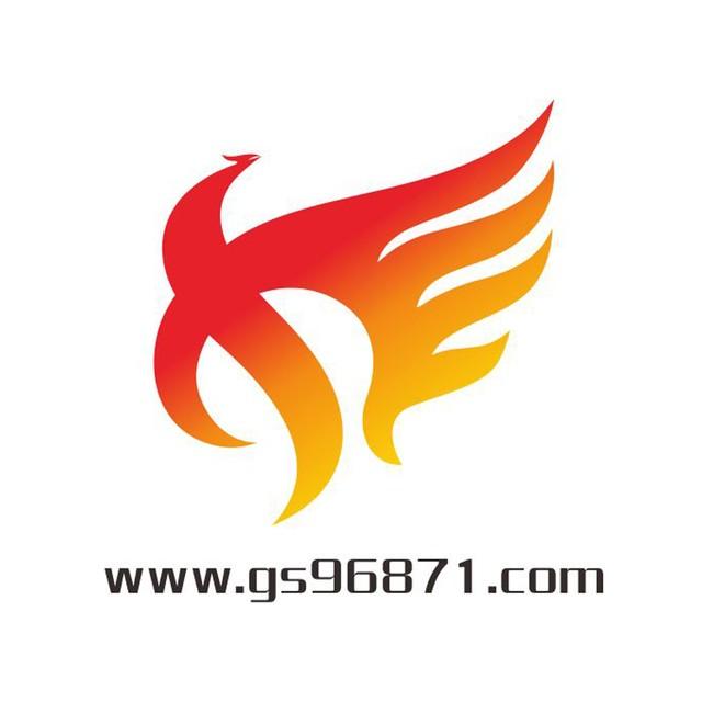 甘肃省中小企业公共服务平台