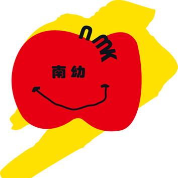 上海市浦东新区南门幼儿园
