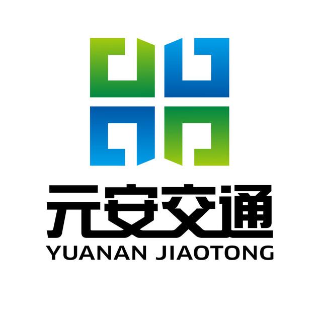 北京元安交通科技有限公司