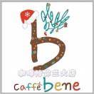 CaffeBene兰州兰大店