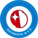 陕师院数学课外交流互动平台