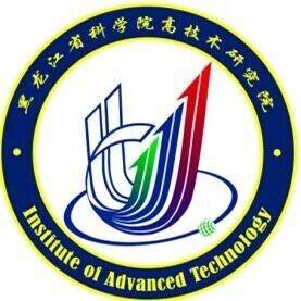 黑龙江省科学院高技术研究院