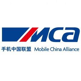 手机中国联盟