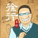 Baodianwanxiang