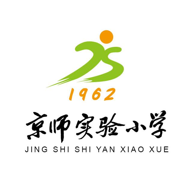 北京市门头沟区京师实验小学