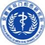 安徽省祁门县蛇伤研究所