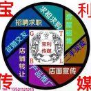 馆陶GT宝利传媒