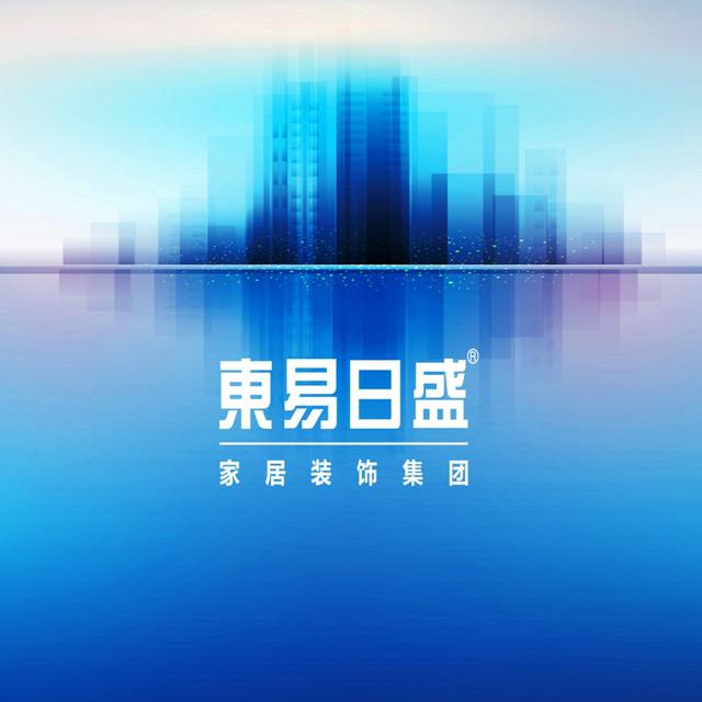 北京市东易日盛