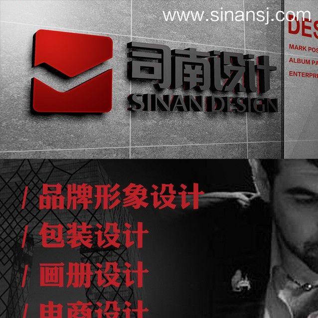 吉林省司南设计有限公司