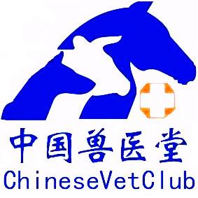 中国兽医堂头像图片