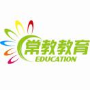 常州市常教education