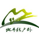 宁夏地平线户外运动