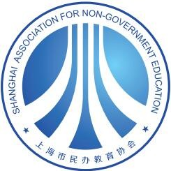 上海市民办教育协会