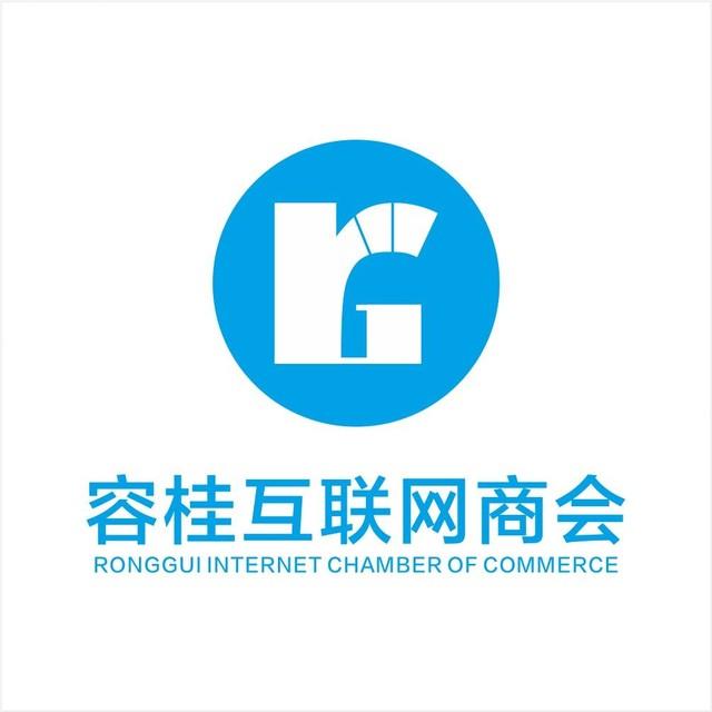 容桂互联网商会