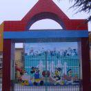 鲍店煤矿幼儿园