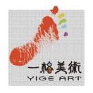 北京一格美术教育