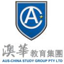澳华教育集团ACSG