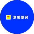 中业爱民便利店管理有限公司