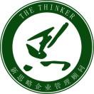 THEThinker新思略企业管理顾问
