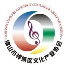 佛山市禅城区文化产业协会
