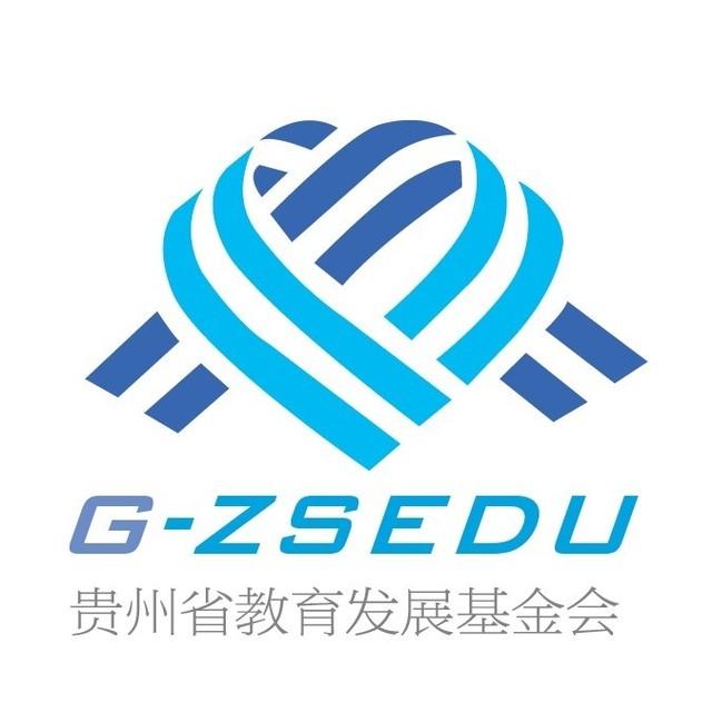 贵州省教育慈善