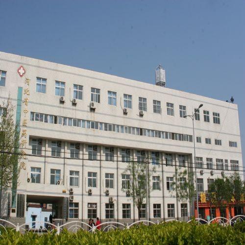 河北省血管瘤治疗中心