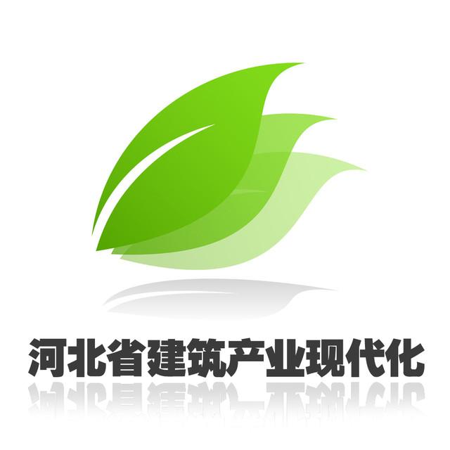 河北省建筑产业现代化