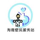 沧浪办赤岗村电子商务运营中心