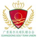 GGT广东高球联会