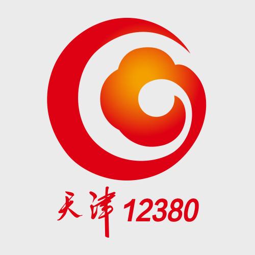天津12380