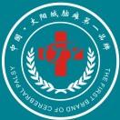 北京太阳城医院