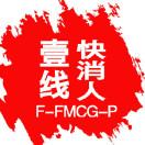 FrontlineFMCGpeople
