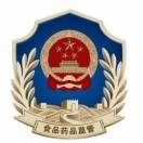 荣昌食品药品监管