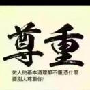 上海招聘通