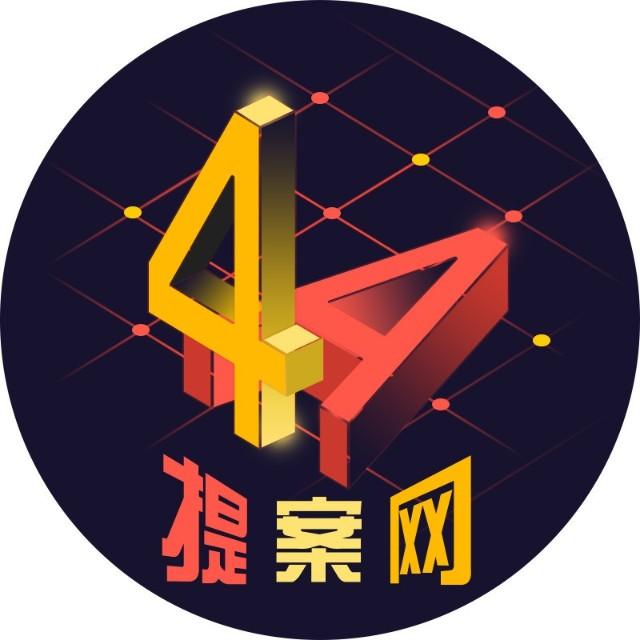 4A提案网
