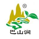 广西巴马山润茶业有限公司